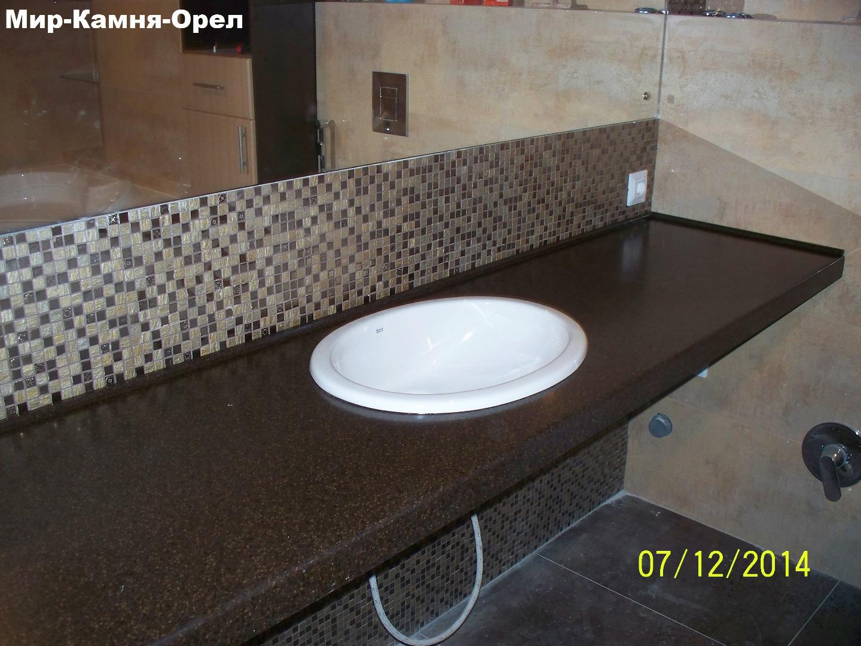 Ванные комнаты в орле апельсиновая ванная комната